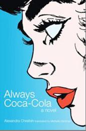 Always Coca-Cola by Alexandra Chreitah