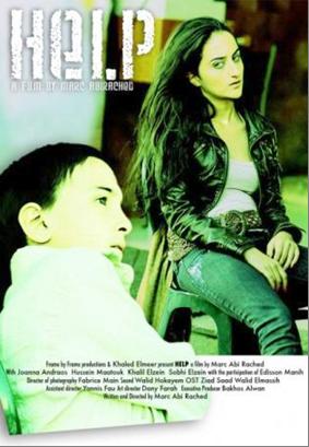 Help (Marc Abi Rached, Lebanon, 2009)