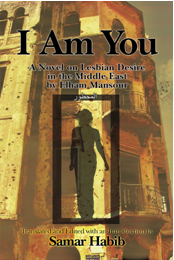 I am You by Elham Mansour