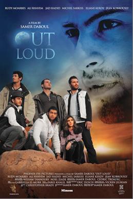 Out Loud (Samer Dabboul, Lebanon, 2011)