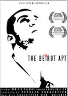 The Beirut Apartment (Daniele Salaris, Lebanon, 2007)